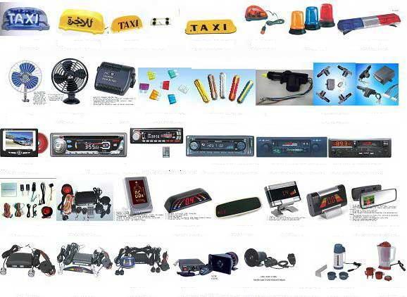Bando Auto.Com-quality car acccessories installer & sale in singapore