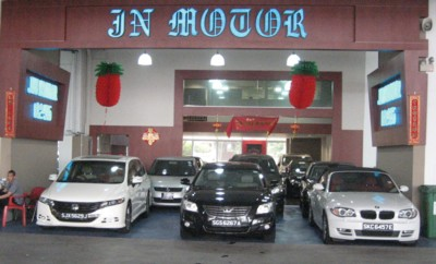 Wide range of used car for sale